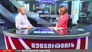 Բացառում եմ, որ Սերժ Սարգսյանը հեռանա իշխանությունից  Թաթուլ Հակոբյան