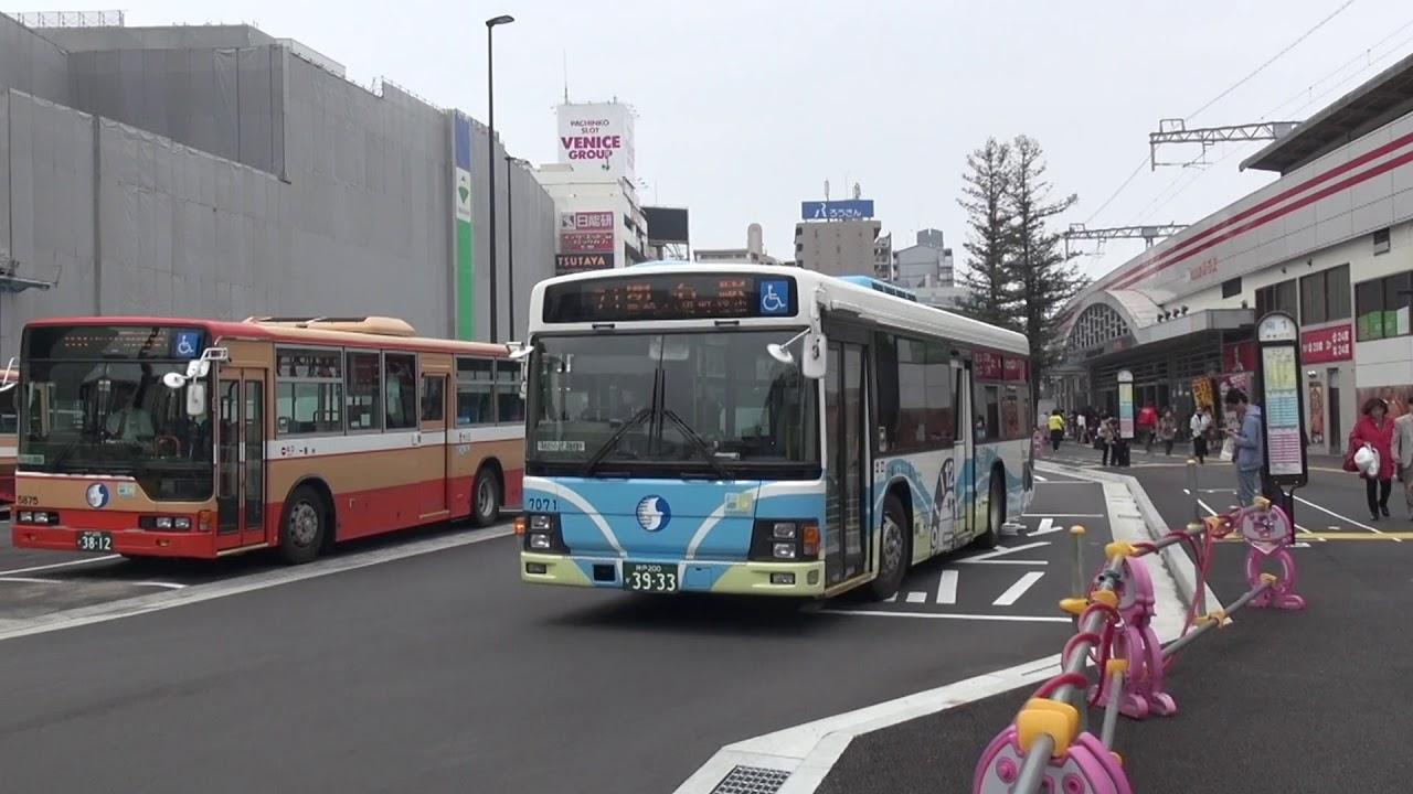 姫 営業 明石 所 バス 神 本四海峡バス株式会社