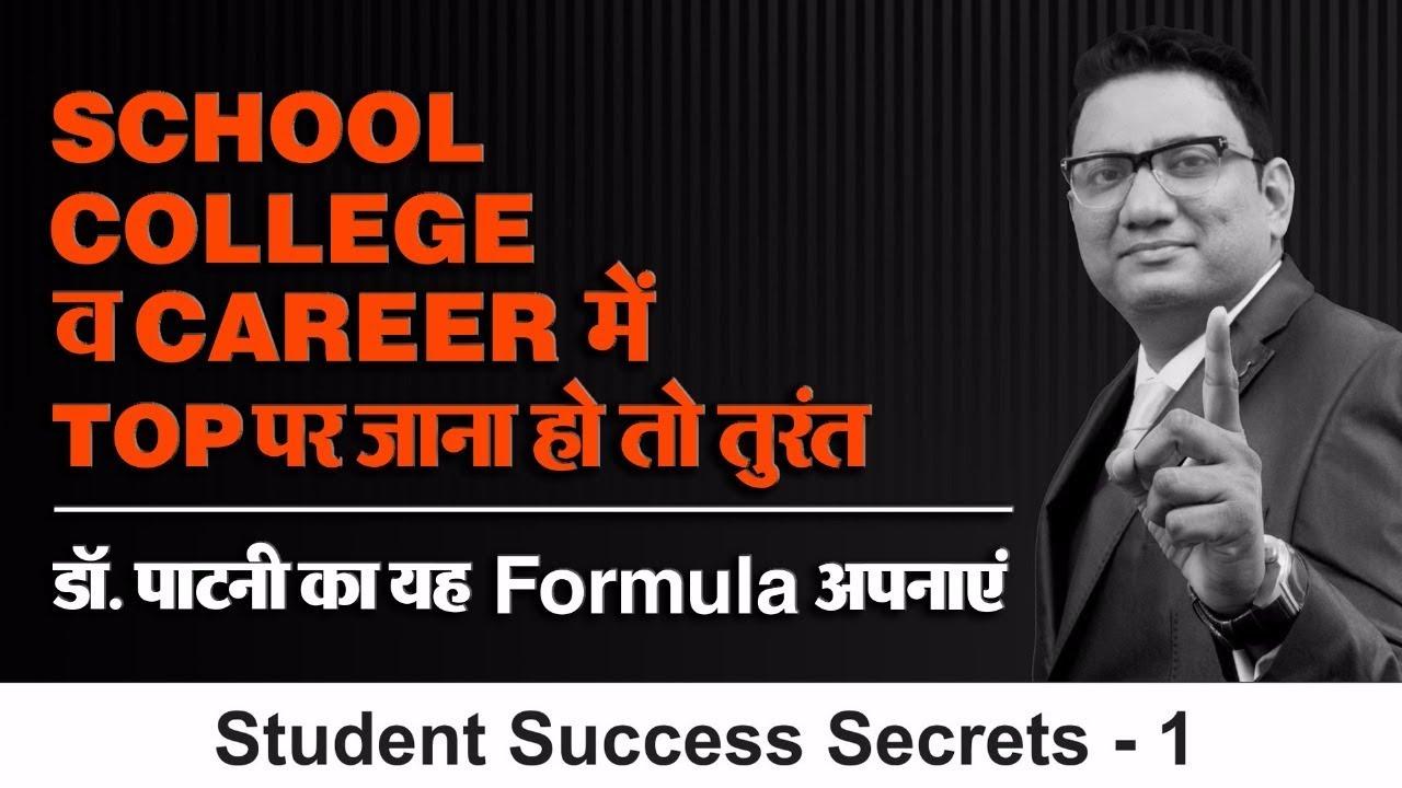 Ujjwal Patni Books Pdf