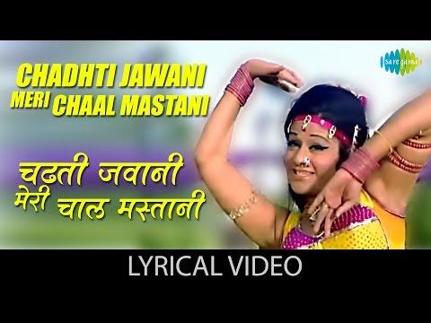Chadhti Jawani with lyrics | चढ़ती जवानी गाने के बोल | Caravan | Asha Parekh, Jeetendra