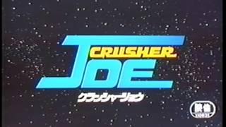 """「劇場版 クラッシャージョウ(1982)」より オープニング """"main theme"""" ..."""