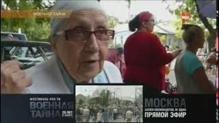 Военная тайна с Игорем Прокопенко 10 09 2016 г