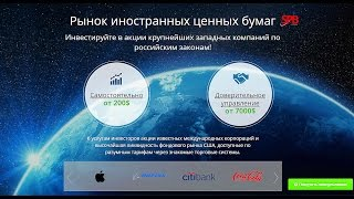 видео Акции Bank of America (BAC.US) — AMarkets