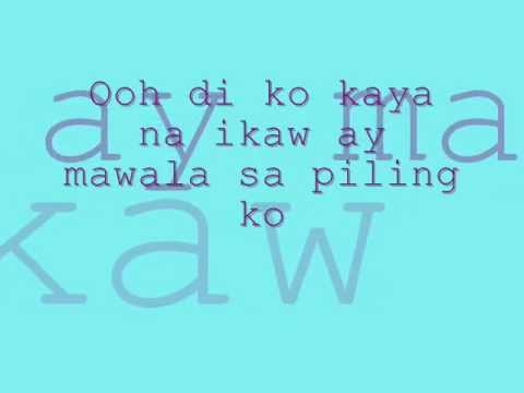Ikaw ang Buhay Ko By: King