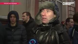 В Санкт-Петербурге открыт штаб президентской кампании Навального