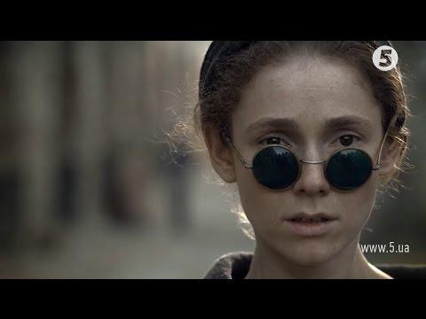 Фильм Моя бабушка Фанни Каплан 2016 смотреть онлайн