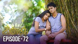 Nirasha | Episode 72 | සතියේ දිනවල රාත්රී 08.30 ට - (2019-03-14) | ITN Thumbnail