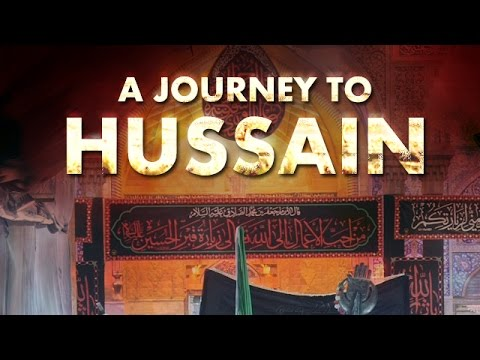 A Journey to Hussain | Tanzania group on Arbaeen