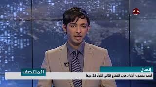 الجيش يهاجم مواقع المليشيا في تباب المقرمي والجعشا والسلال شرقي تعز
