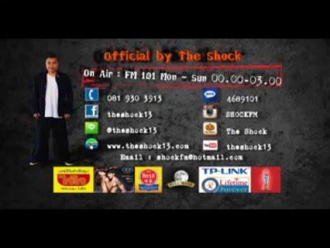 Theshock ย้อนหลัง วันที่ 14 เดือน มกราคม 2559
