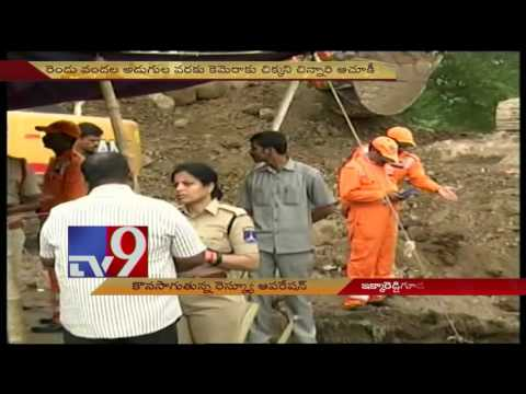 Girl in Borewell : Temporary halt to rescue efforts - TV9