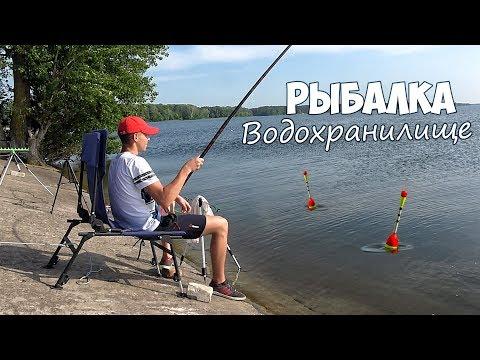 ЛОВЛЯ на ПОПЛАВОК и ФИДЕР!!! Рыбалка с ДАМБЫ на водохранилище