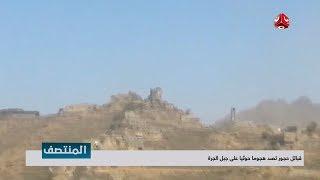 قبائل حجور تصد هجوما حوثيا على جبل الجرة  | تفاصيل اكثر مع مراسلنا سعد القاعدي