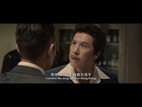 (Official Trailer) TRÙM HƯƠNG CẢNG