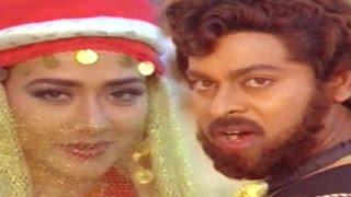 Bhala-Changu-Bhala-Full-Video-Song-Raja-Vikramarka-Movie-Chiranjeevi-Amala