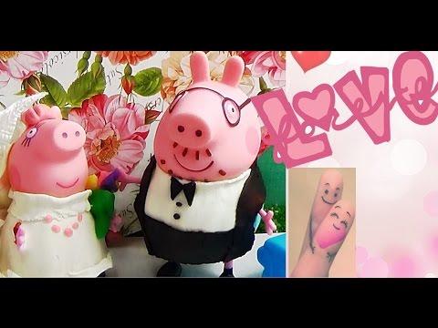 свин знакомства