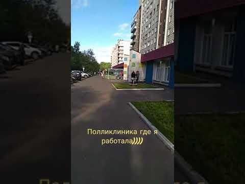Киров. Детская поликлиника2