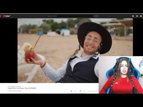 Клипы Смотреть онлайн бесплатно без регистрации – Новые