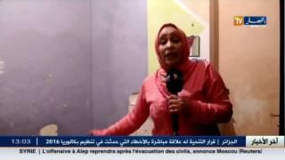 سيدي بلعباس: بنايات من العهد الاستعماري ... خطر يهدد العديد من الأحياء السكنية