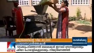 Young Farmer Make Pepper Cleaning Machine - Manorama News