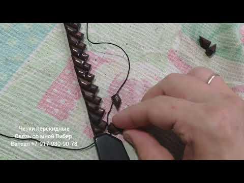 Как собрать чётки перекидные погон (часть 2)