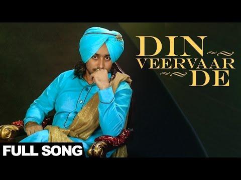 Satinder Sartaaj - Din Veervaar De | Hamza | Latest Punjabi Songs 2016