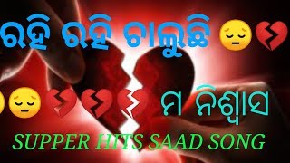 New odia romantic 💔💔 whatsapp status ...