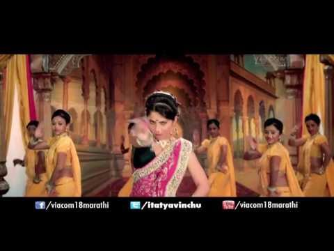 Lavani  Full   Zapatlela 2  Adinath Kothare, Sonalee Kulkarni