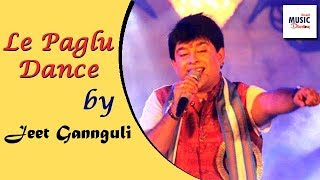 Song : le paglu dance singer jeet gaannguli movie bolo na tumi amar enjoy and stay connected with us .......................................................