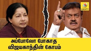 Resaon Behind: Why Vijayakanth didn't visit Jayalalitha in Apollo