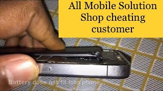 All Mobile Solution ,Mumbai sent duplicate iPhone battery
