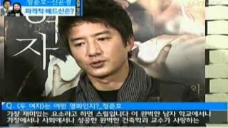 "[movie] jung jun ho, Sex scene (정준호, ""'두 여자' 베드신은 소중한 추억"")"