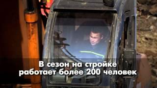 Гимн Солнечный дом_2.mp4