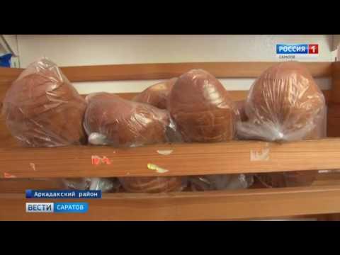 Новое медоборудование появится в районной больнице Аркадака