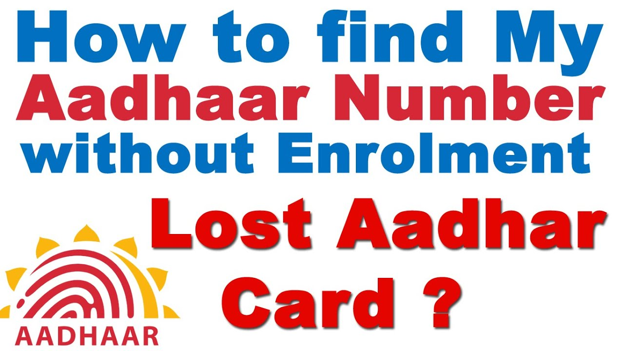 maxresdefault Find Aadhaar Number/Enrollment ID here - www.uidai.gov.in