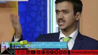 Usama Khawaja from Adal Debating Society Speech on APS Incident at Such Savera