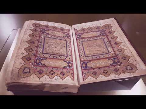 حصري #نسخة قديمة من القرأن الكريم في احد متاحف اوروبا – هولندا