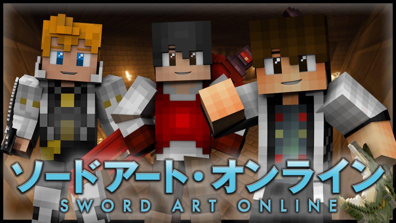 Minecraft Sword Art Online Roleplay Episode 8 -