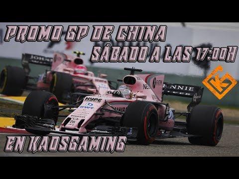PROMO GP DE CHINA CAMPEONATO KAOS GAMING F1 2017