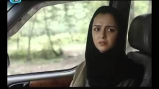 Nice Part from Kanaan Movie - قسمتی از فیلم کنعان