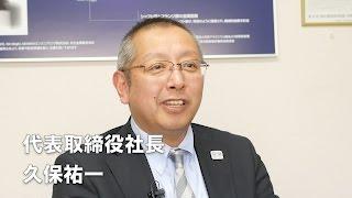 久保金属(株) 東京都八王子市東浅川町 金属加工