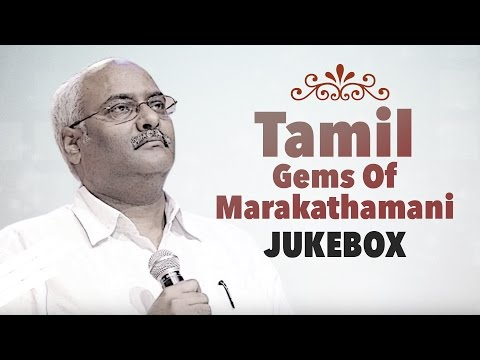 Tamil Gems Of Marakathamani Jukebox || Marakathamani || Tamil Songs || T-Series Tamil