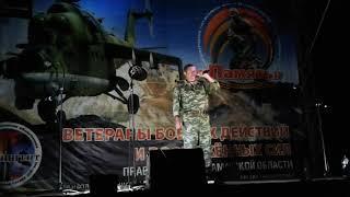 Зелёная фуражка.  Валерий Петряев.  Фестиваль  ' Память'