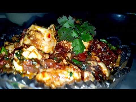 How to Make Brain Masala - Maghaz Masala Fry Recipe - Bheja Fry Recipe