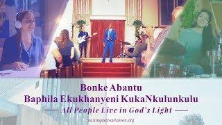 """African Gospel 2018 """"Bonke Abantu Baphila Ekukhanyeni KukaNkulunkulu"""" Thank God for His Salvation"""