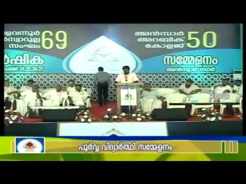A.A.C Valavannur | Old student conference | Thanks to the speech | AbduRabb Ansari