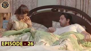 Mera Dil Mera Dushman Episode 26 | Alizeh Shah & Noman Sami | Top Pakistani Drama