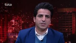 اخبار ورزشی - قاب گفتگو - قسمت ۲۳۳ / Sports News - Qabe Goftogo - Episode 233