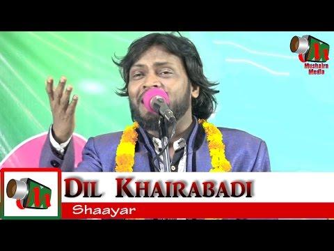 Dil Khairabadi, Muhammadabad Khairabad Mushaira, 29/04/2017, NEW GOLD STAR CLUB, Mushaira Media