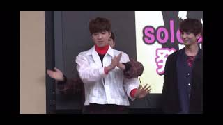 20170220 U-KISS Hoon Hi five Event w/member another cut(유키스 …